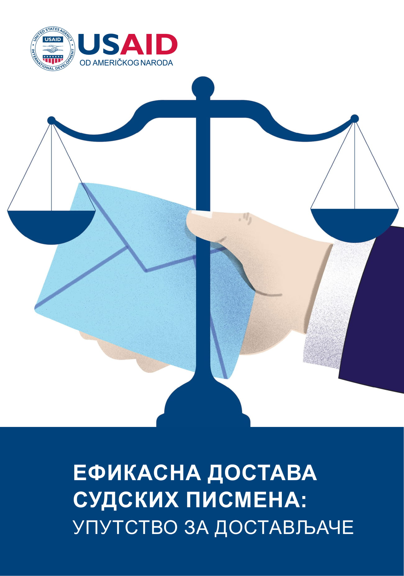 brochure-for-court-process-serversefficient-service-of-processremoved-1.jpg