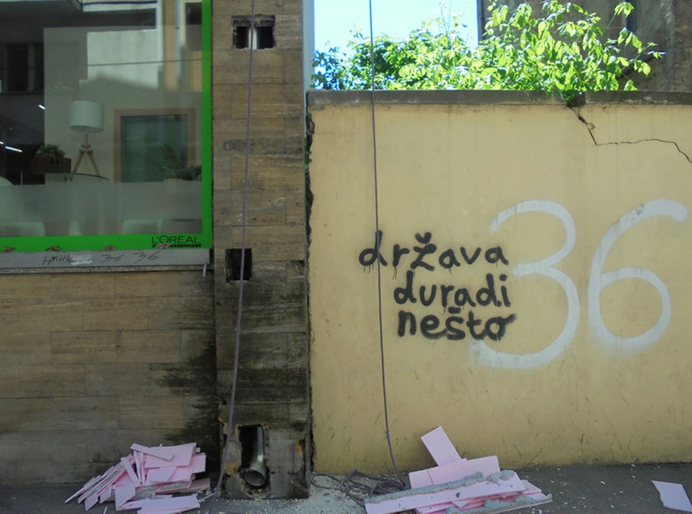 foto-slavicamiletic34new.jpg