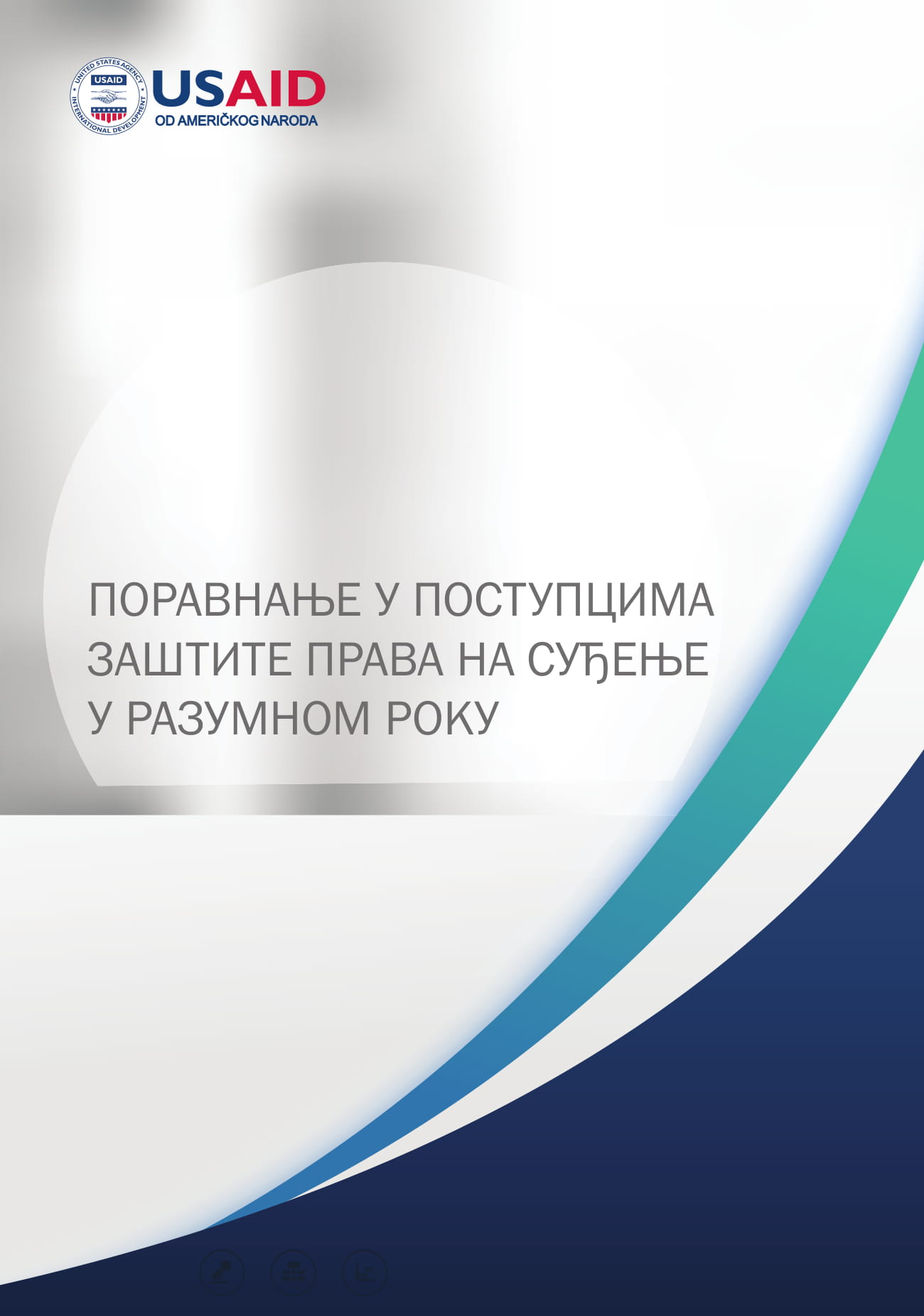 poravnanje-kod-povrede-prava-na-sudjenje-u-razumnom-roku-brosuraremoved-1.jpg