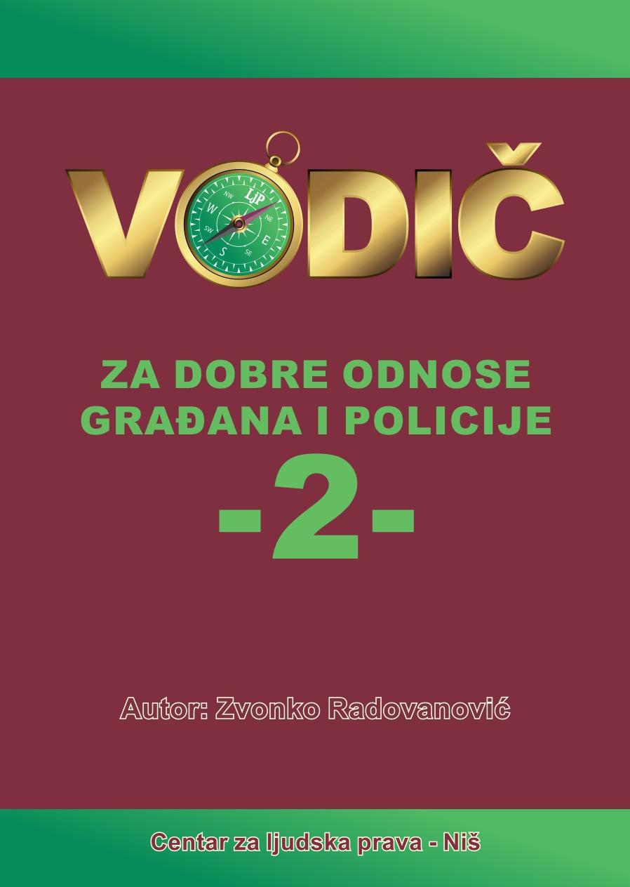 vodic-za-dobre-odnose-gradana-i-policijeorganizedpage-0001.jpg